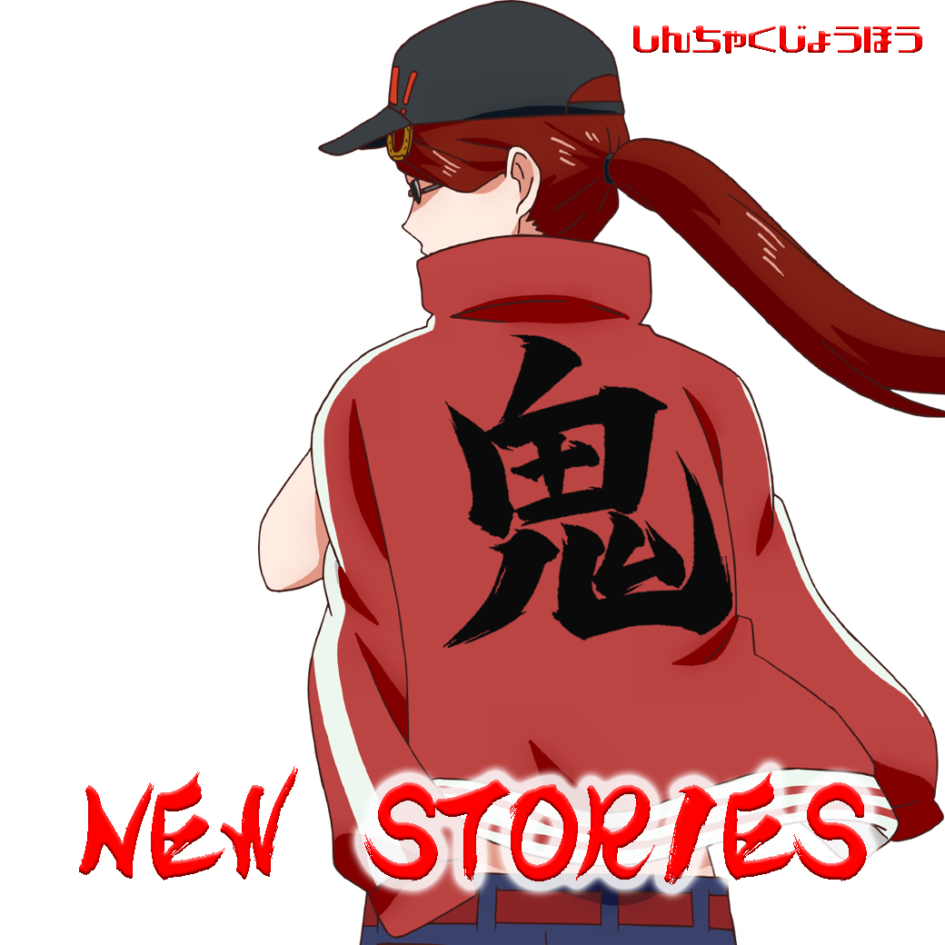 HP用「NEWSTORIES」